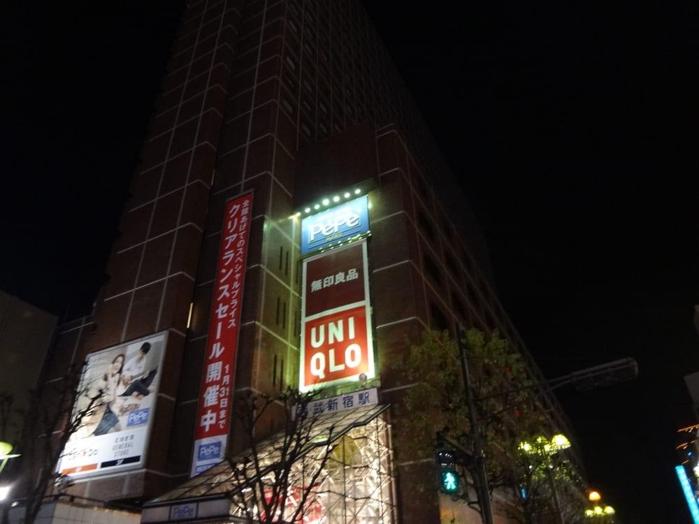Shinjuku Prince Hotel