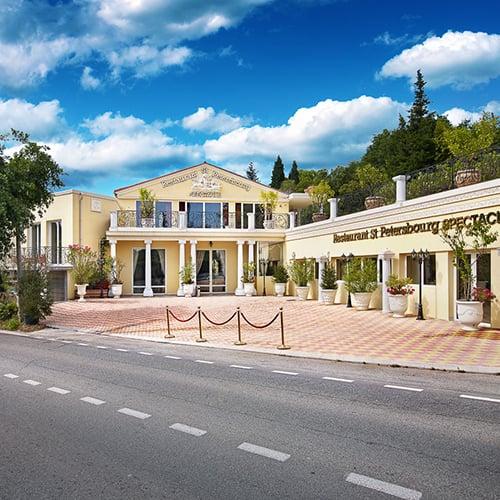 Le saint petersbourg french 45 avenue saint basile for Le jardin restaurant mougins