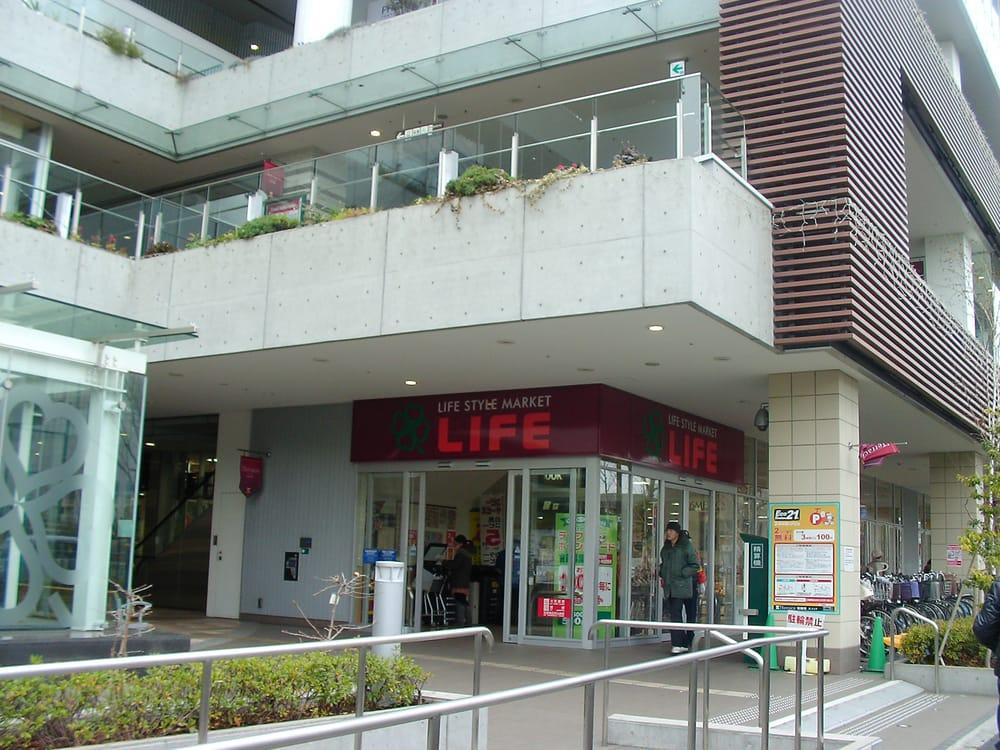 I Terrace Ochiaiminami Nagasaki