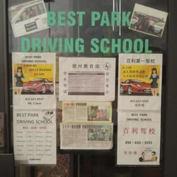Best Park Driving School Closed Driving Schools 10600 Bellaire