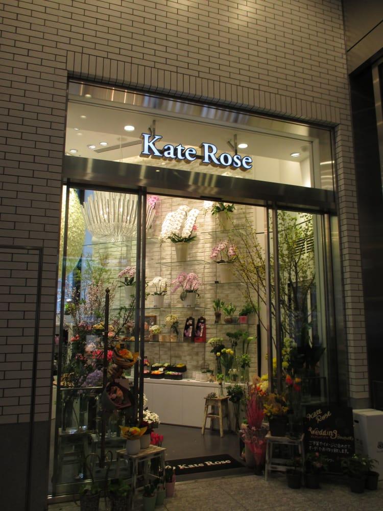 Floral Design Kate Rose