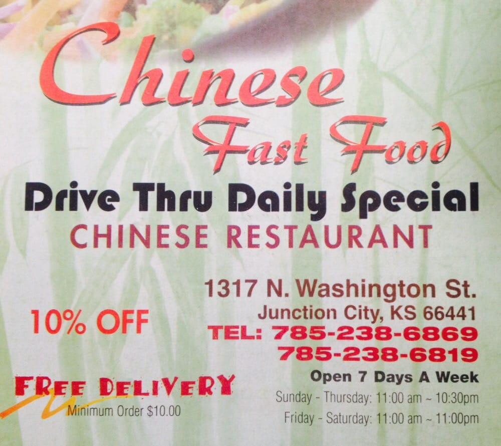 Chinese Restaurant Junction City Ks