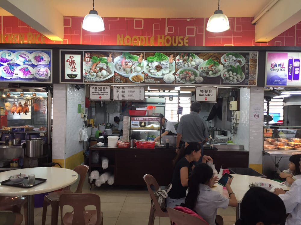 Yu Pan Noodle House Singapore