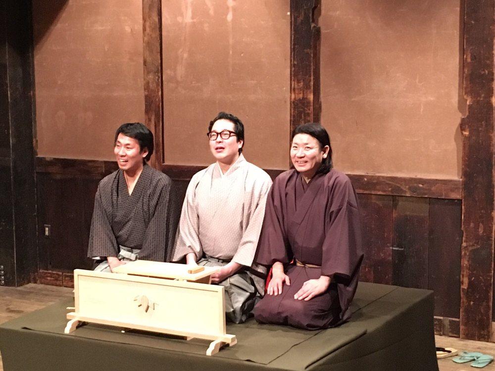 Zamuza Asagaya