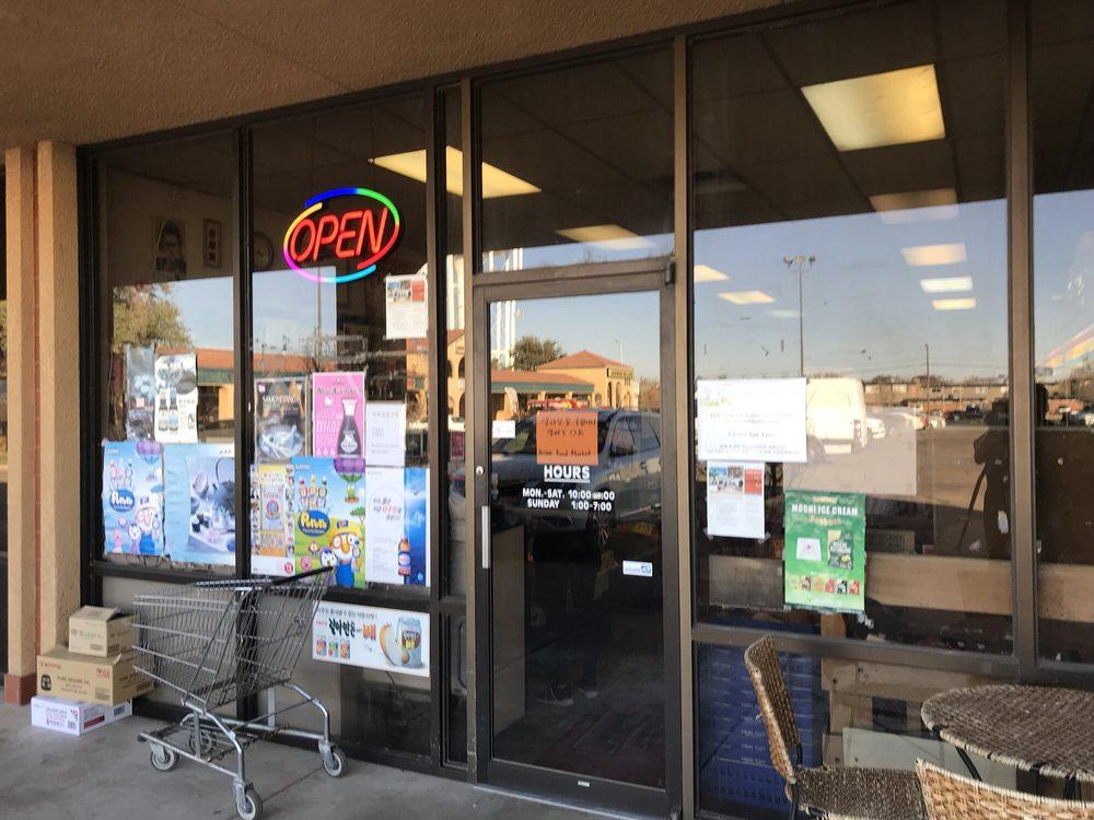 Asian Food Market: 5903 82nd St, Lubbock, TX