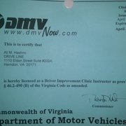 School Notice Board With Photo Of Drive Line Sterling Va United States I Liked Professor Hashmi