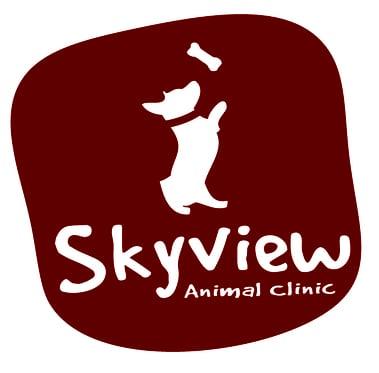 Skyview Animal Clinic: 2139 Megan Dr, Cape Girardeau, MO