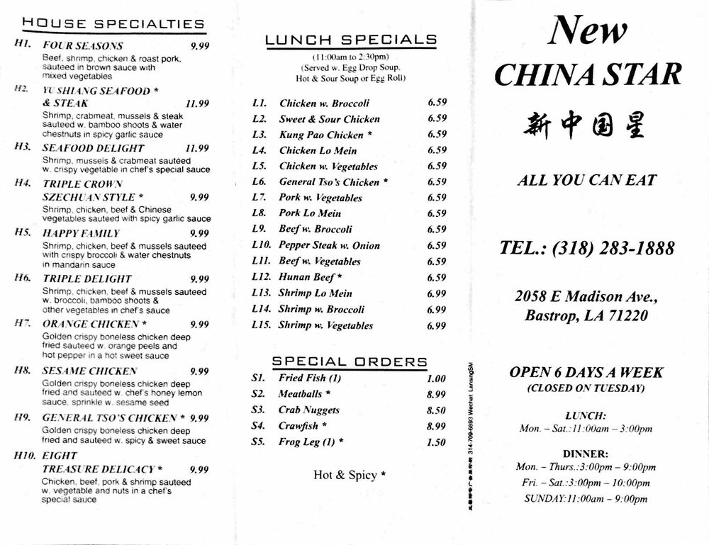 China Star: 2058 E Madison Ave, Bastrop, LA