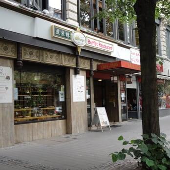 yan jing chinesisches restaurant frankfurt am main hessen deutschland yelp. Black Bedroom Furniture Sets. Home Design Ideas