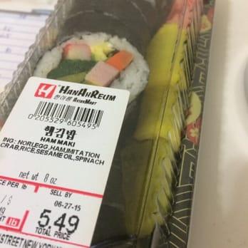 Ah Reum Asian Supermarket 41