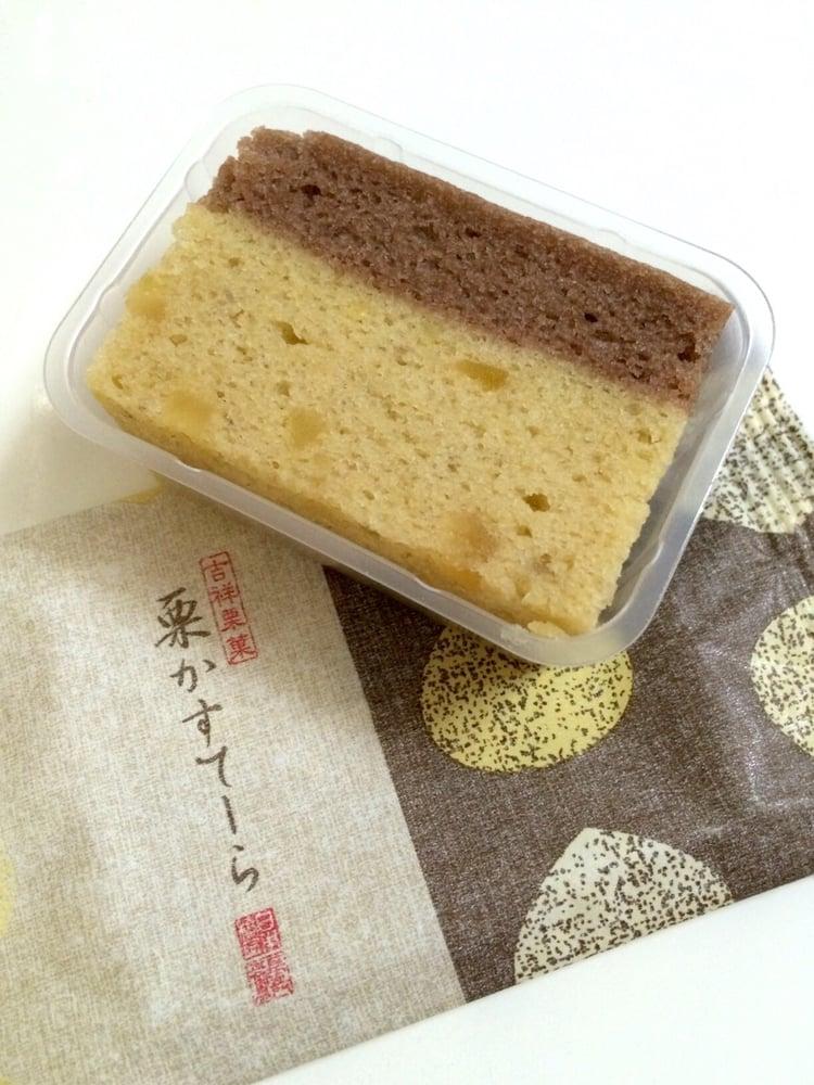 Nihonbashiya Choubee Honten