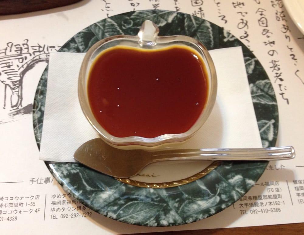 Gyūmaru Saryō Isahaya