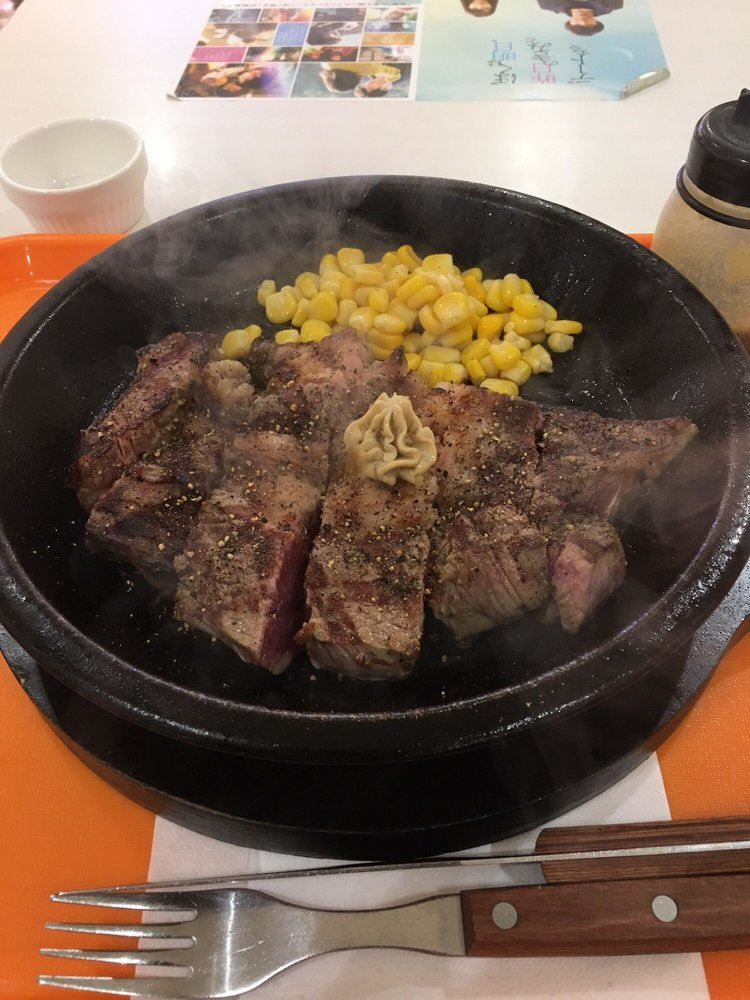 Ikimari Steak