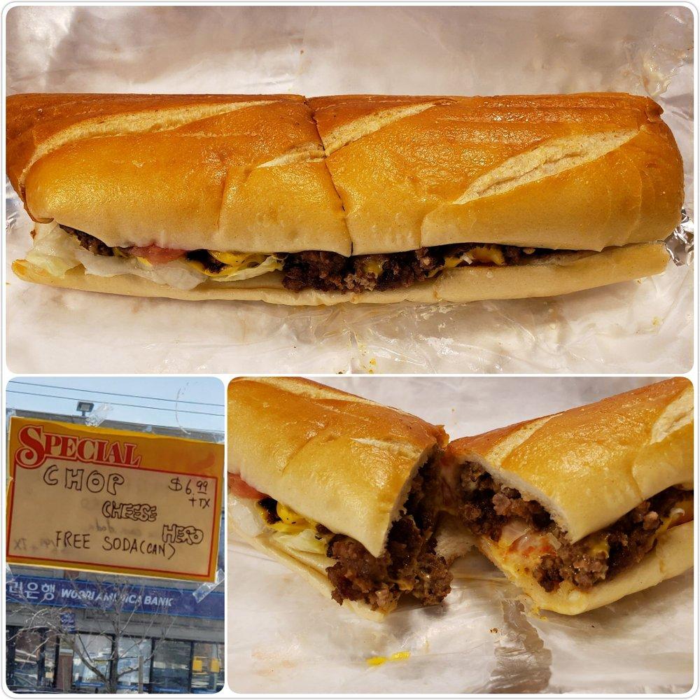 Lifetime Deli & Grocery: 21505 Northern Blvd, Bayside, NY