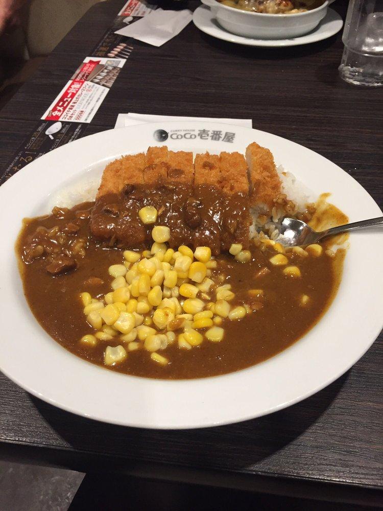 Kokoichiban'ya Yushimaekimae