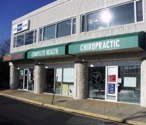 Oliver Chiropractic & Acupuncture: 208 Elden St, Herndon, VA