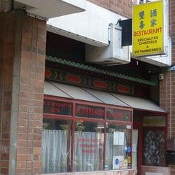 Le mandarin de villeneuve restaurants 56 chauss e - Restaurant le bureau villeneuve d ascq ...