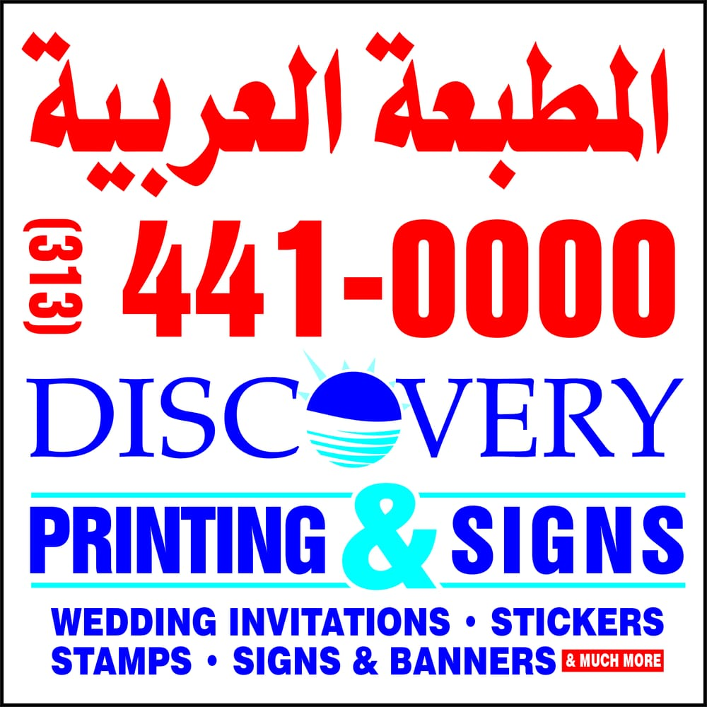 Discovery Printing & Signs