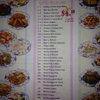 China Garden Chinese 501 N Main St Evansville In
