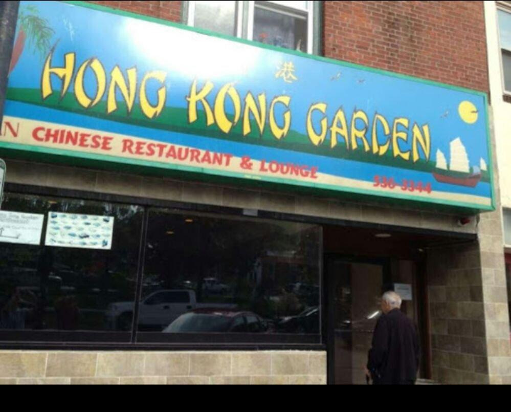 Hong Kong Garden 19 Recensioner Kinamat 81 Main St