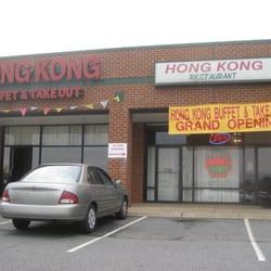 Hong Kong Chinese Restaurant Charlottesville Va