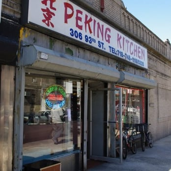 photo of peking kitchen brooklyn ny united states exterior. Interior Design Ideas. Home Design Ideas