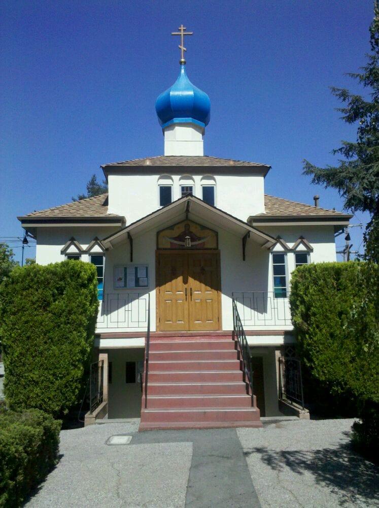 Holy Virgin Russian Orthodox Church: 3475 Ross Rd, Palo Alto, CA