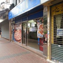 Pizza Box Italian Asia Mansion 42 Boundary Street 太子