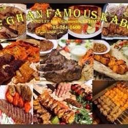 Afghan famous kabob restaurant 248 photos 129 reviews for Afghan cuisine menu