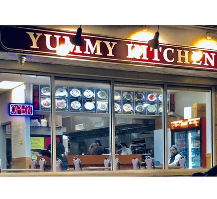 Yummy Kitchen 1671 Route 112 Coram Ny Restaurants Mapquest