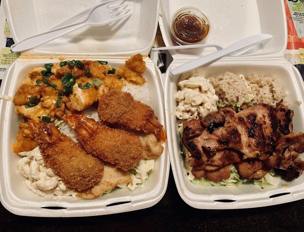 Food from L & L Hawaiian Barbecue