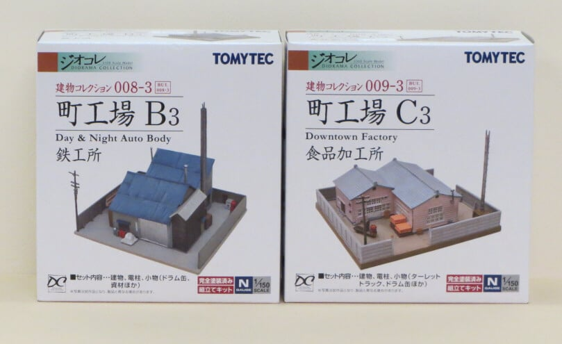 Tomytec N scale buildings: some assembled, some easy to build - Yelp