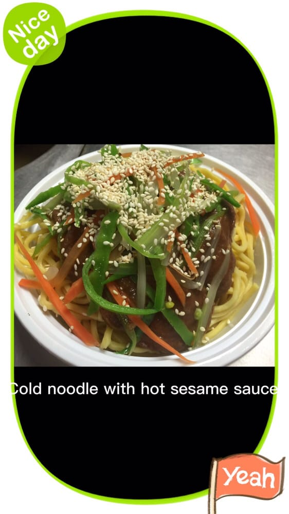Wongs Garden Order Food Online 15 Photos 18 Reviews Chinese 1203 Jericho Tpke New