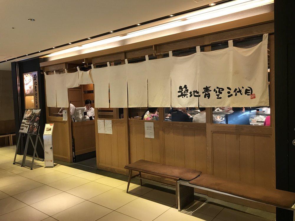 Tsukiji Aozora Sandaime Ginza Mitsukoshi