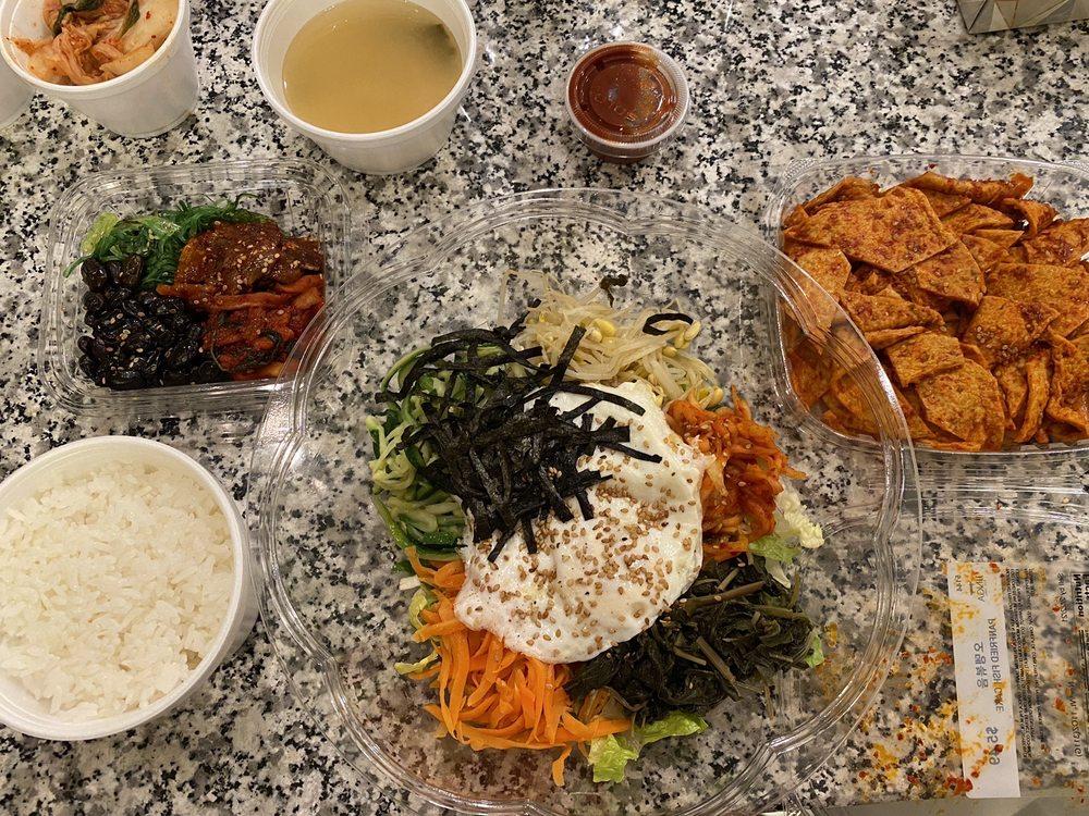 Jian Korean Cuisine: 7050 Terminal Sq, Upper Darby, PA