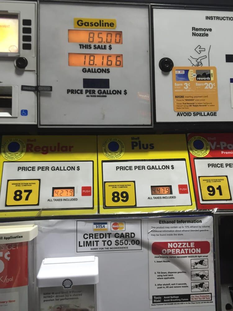 Shell / Exxon