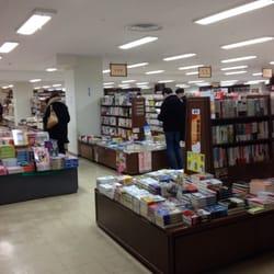 あおい書店