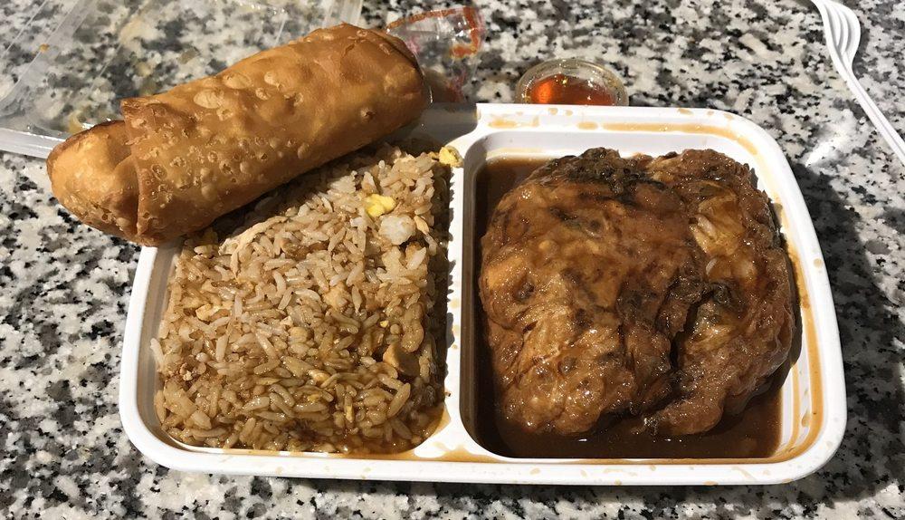 Lee's Chop Suey