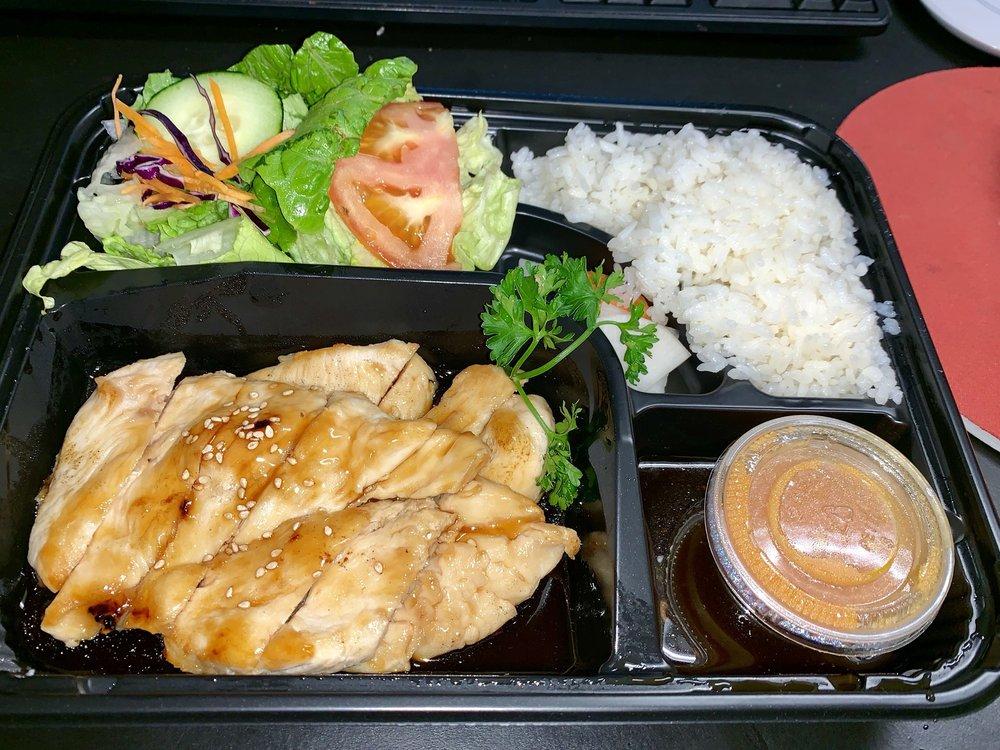 Ginger Japanese Cuisine