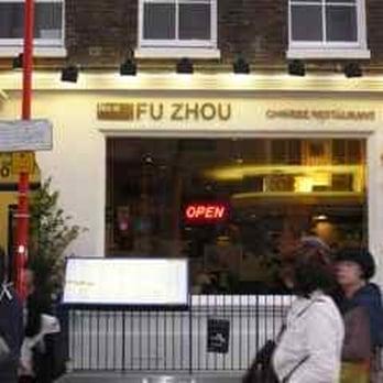 Fu Zhou Restaurant London