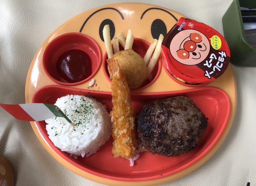 Farm Restaurant Chiyoda