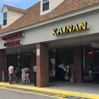 Kainan Restaurant Va Beach
