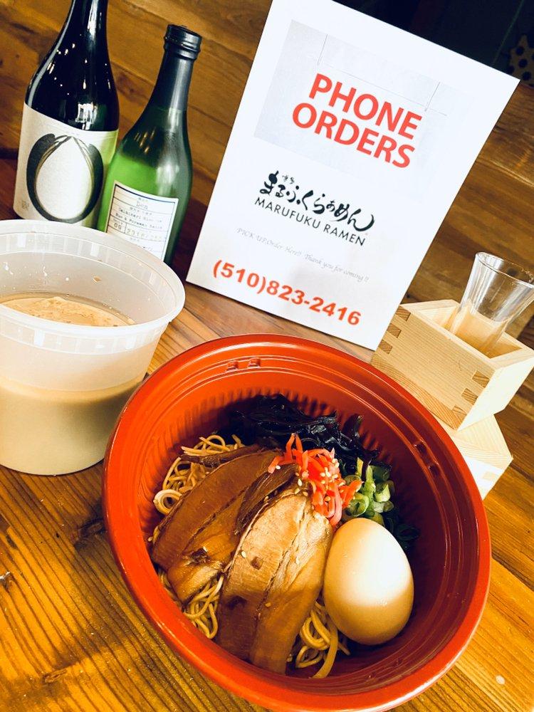 Food from Marufuku Ramen - Oakland