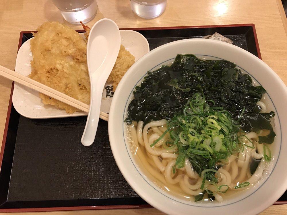 Tsurumaru Akasaka