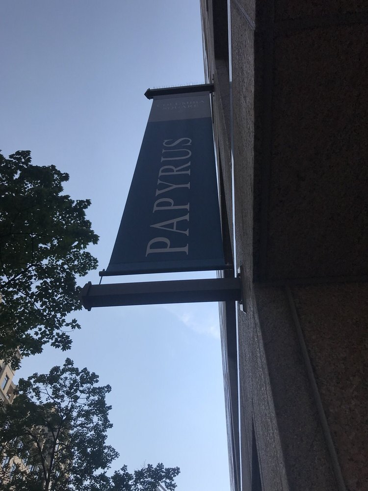 Photo of Papyrus: Washington, DC, DC