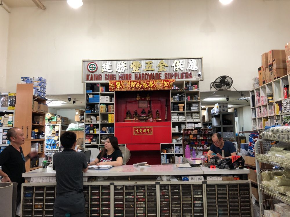 Photos for Kiang Sing Hong Hardware Suppliers - Yelp