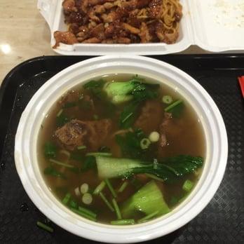 Flushing Food Court Lanzhou Noodles