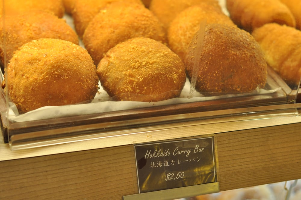 ... , Singapore. Best Japanese curry buns (kare-pan) in Singapore