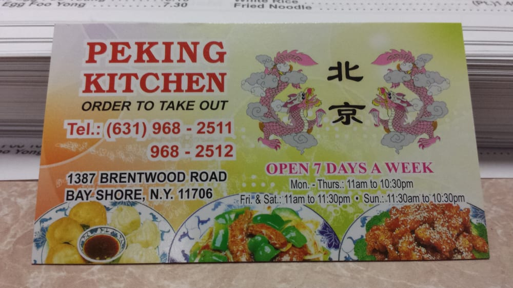 Peking Kitchen   Chinese   1387 Brentwood Rd, Bay Shore, NY   Restaurant  Reviews   Phone Number   Menu   Yelp