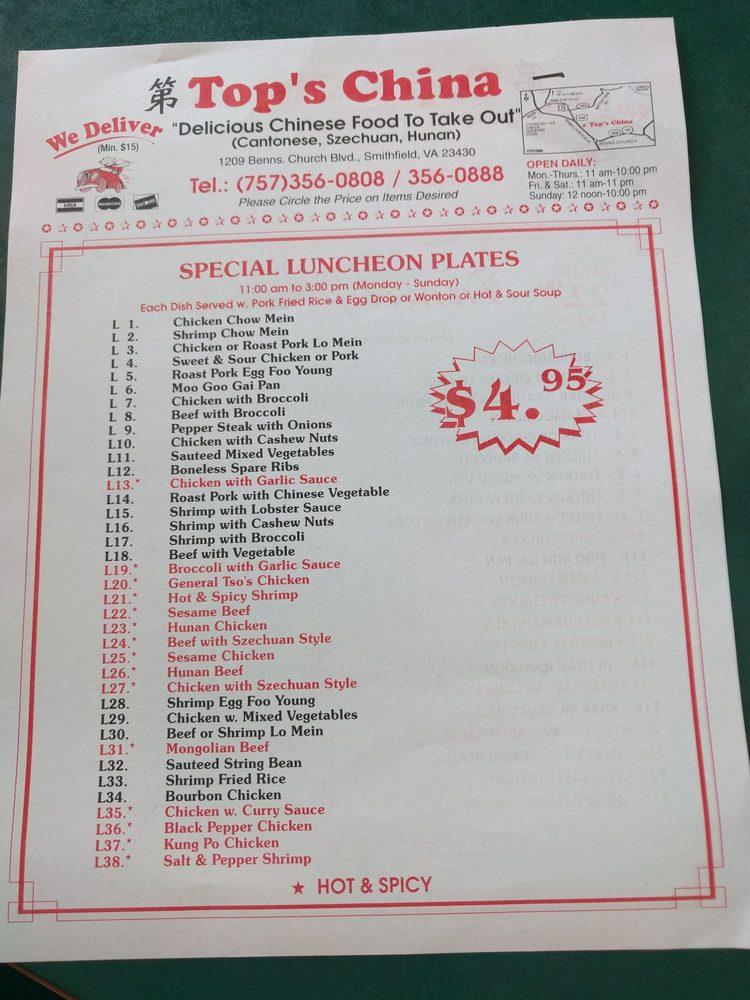 Top China: 1209 Benns Church Blvd, Smithfield, VA